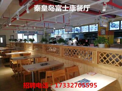 餐廳2_副本.jpg